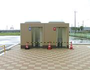玉島駐車場トイレ棟・<br>休憩所棟新築工事