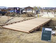 溜川公園整備工事(その4)の内<br>木橋設置工事