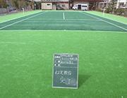 おかやま山陽高校テニスコート改修工事